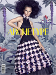 ARCHETYPE is a high-end fashion and arts publication birthed from the belief that creative energy should be celebrated.